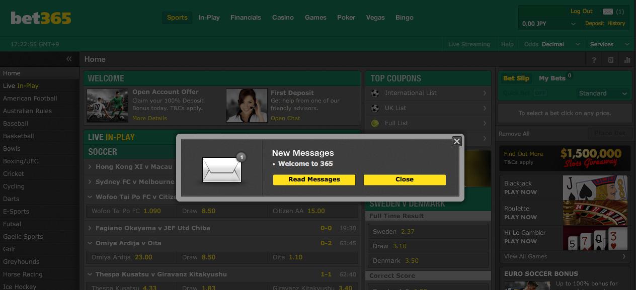 bet365 登録 確認 メッセージ
