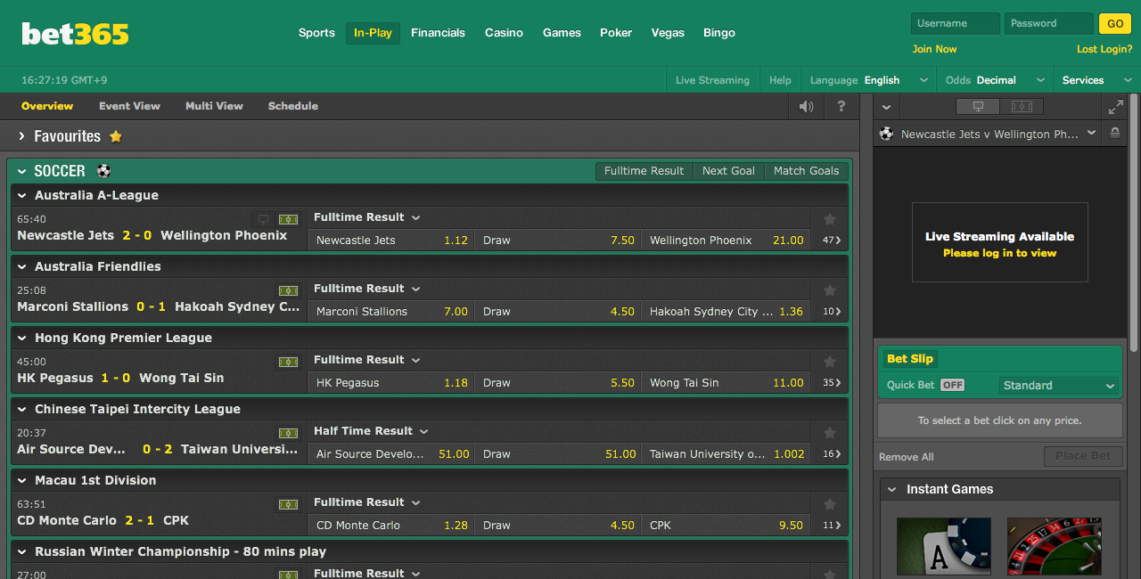 bet365 In-Play 画面