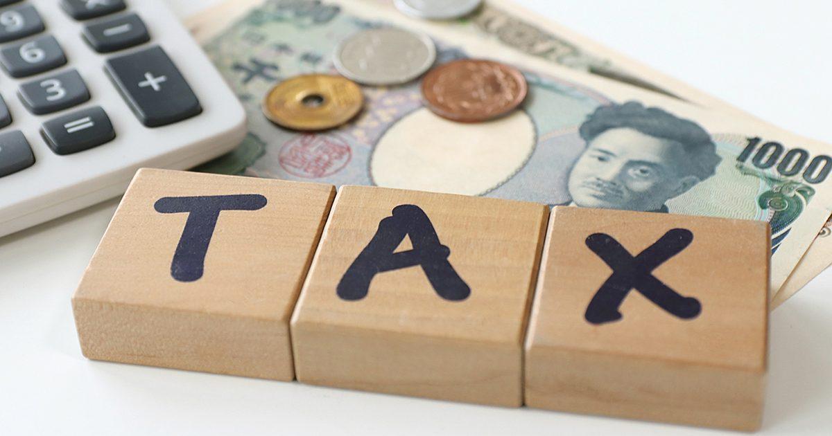 ブックメーカー,税金
