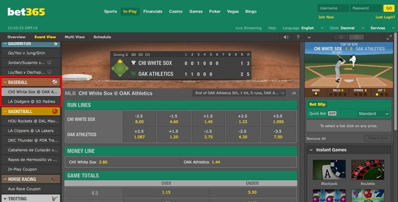 bet365 野球 賭け方 MLB