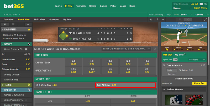 bet365 野球 賭け方