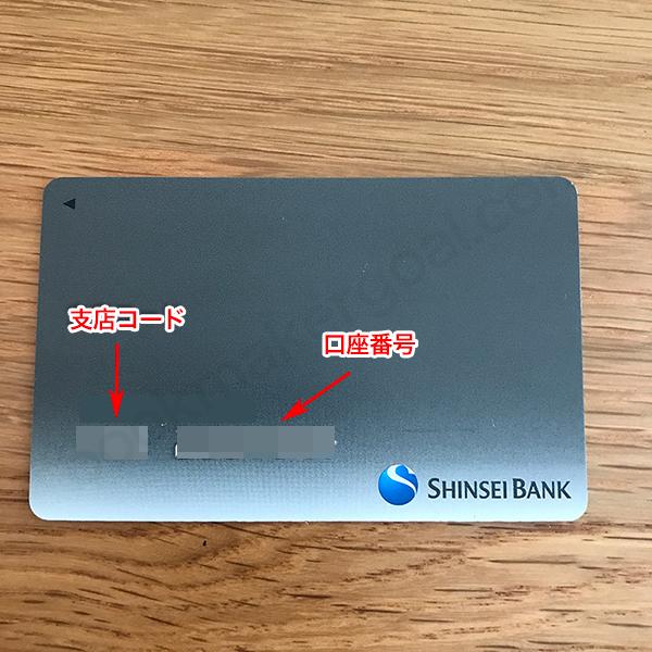 bet365,新生銀行