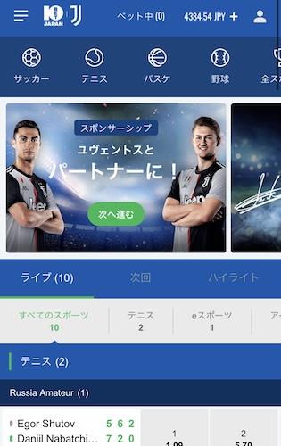 10betjapanの日本語サイト