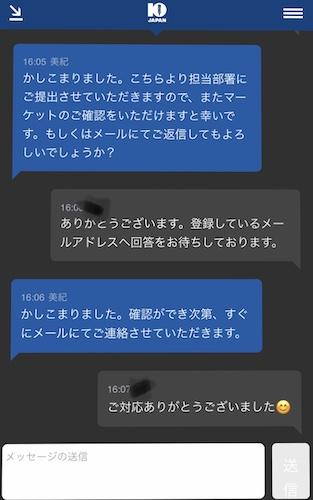 10betjapanの日本語チャット