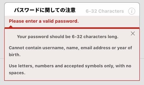 bet365のパスワード