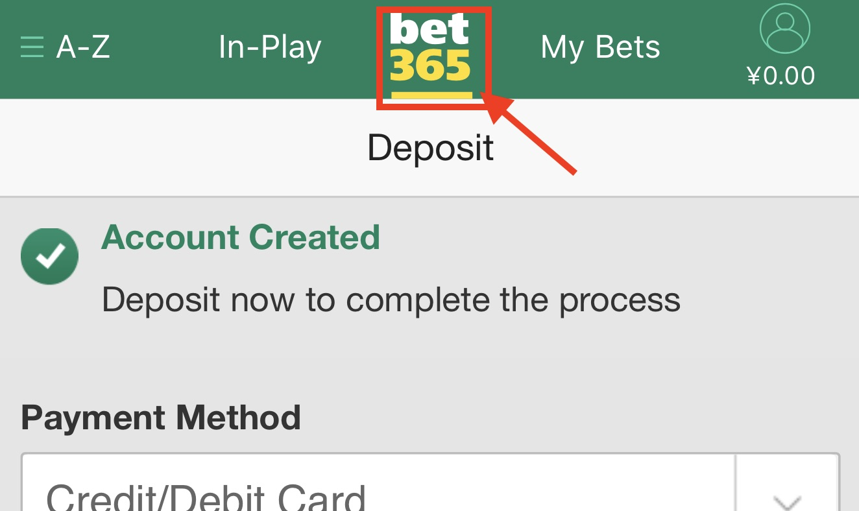 bet365の登録